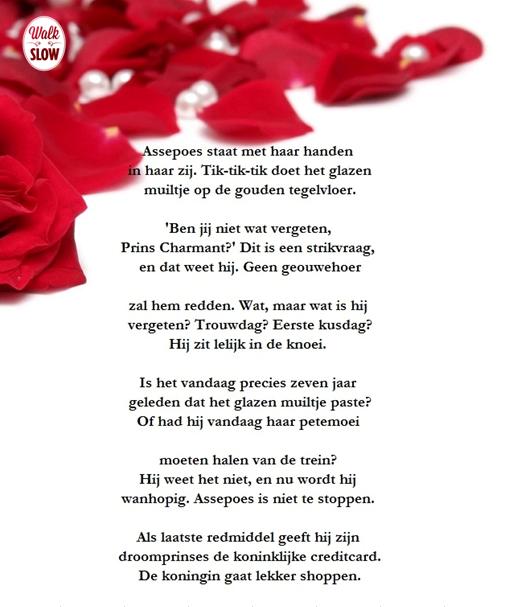 Valentijn 2017.png